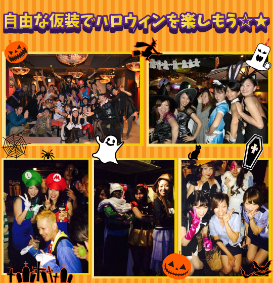 halloween_picture