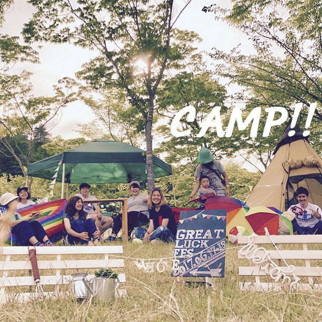 greatluck camp